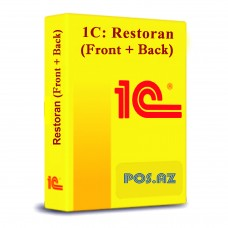 1C Restaurant Software (Front + back)