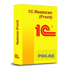 1C Restaurant Software (Front)