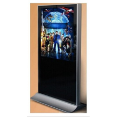 58 inches Super Slim LCD